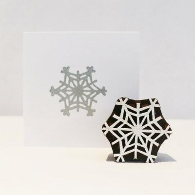 Small Detailed Snowflake Printing Block