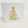 Hand Printed Contemporary Christmas Tree Card