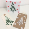Block Printed Zig Zag Christmas Tree Card & Tags