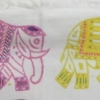 Indian Block Print Walking Elephant Multi-coloured