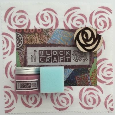 Indian Block Printing Kit- Large Rose