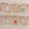 Block Printed Christmas Tags