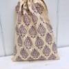 Paisley Block Printed Fabric Bag- Indian Block Printing