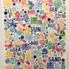 Hand Block Printed Sea Life Cotton Tea Towel
