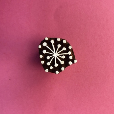 Indian Wooden Printing Block- Small Seed Head Starburst