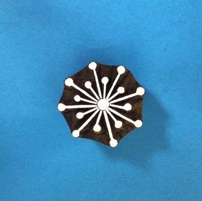 Indian Wooden Printing Block- Medium Seed Head Burst