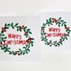 Wreath and Berries & Happy Christmas Block Printed Card