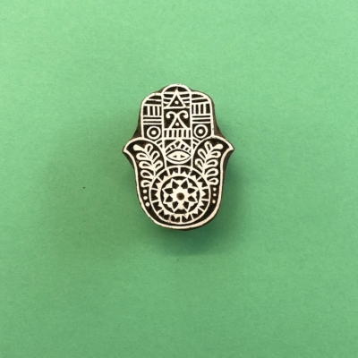 Indian Wooden Printing Block - Small Hamsa