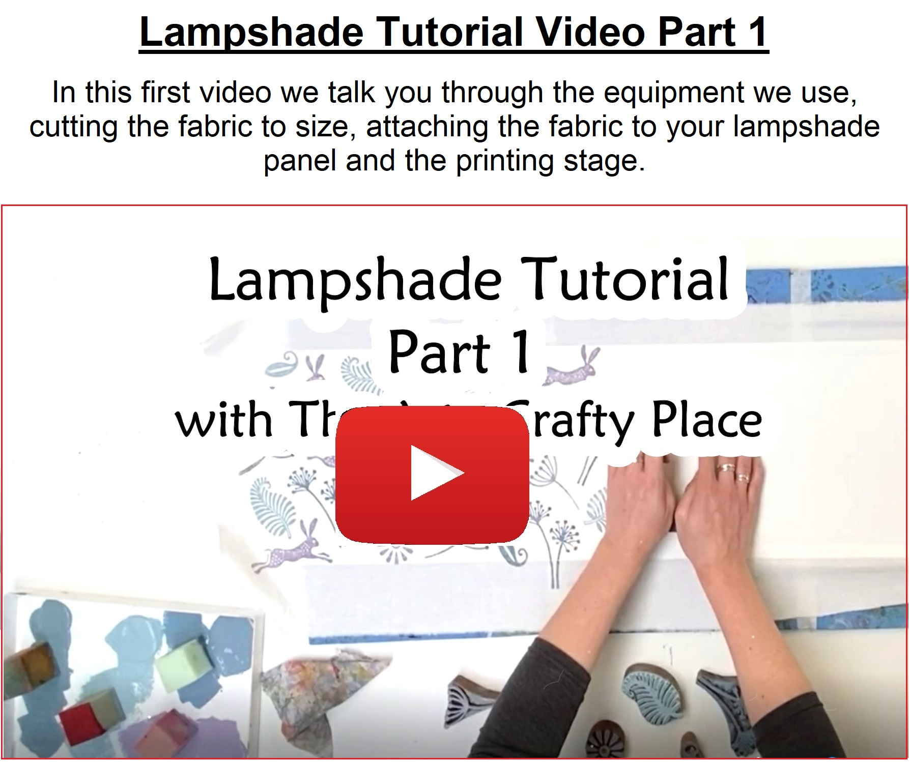 video-part-1-lampshade-printing