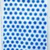 Block Printed Tea Towel- Dot & Star Block Print Kit