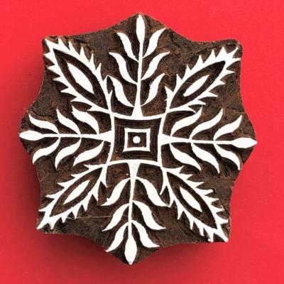 Indian Wooden Printing Block - Large Stylised Snowflake
