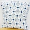 Block Printed Cushion Cover- Diamond design