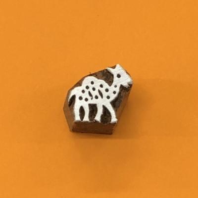 Indian Wooden Printing Block - Mini Camel