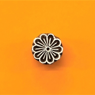 Indian Wooden Printing Block - Mini Flower 5