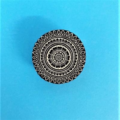 Indian Wooden Printing Block- Intricate Circle Mandala