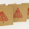 Block Printed Kraft Christmas Cards- Merry Christmas Tree design