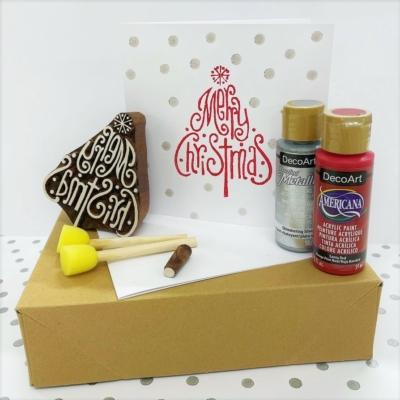 Merry Christmas Tree Christmas Card Kit