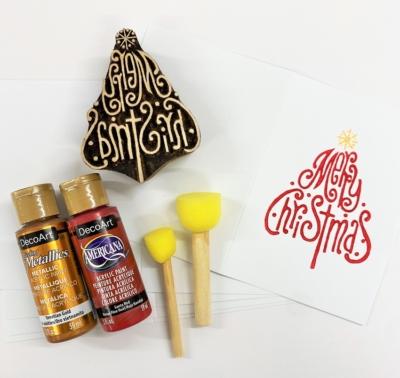 Christmas Cards Block Printing Kit- Merry Christmas Tree