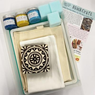 Complete Block Printing Kit- Moroccan Tile