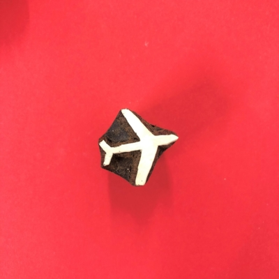 Indian Wooden Printing Blocks - Mini Aeroplane
