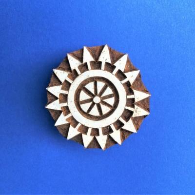 Indian Wooden Printing Block - Spikey Bolt Circle