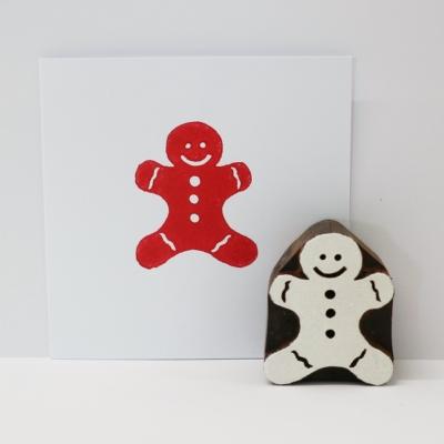Medium Solid Gingerbread Man