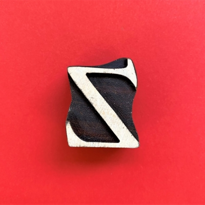 Indian Wooden Printing Block - Letter Z
