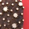 Indian Wooden Printing Block - Seconds Starry Tile Design 2