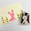 Funky Easter Bunny Card