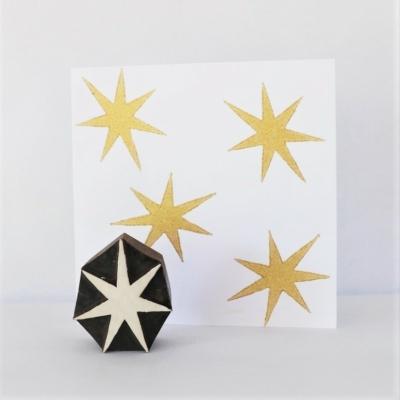 Indian Wooden Printing Block - Asymmetrical Star