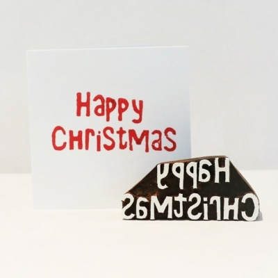 Indian Wooden Printing Block- Happy Christmas
