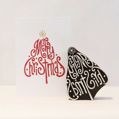 Indian Wooden Printing Block - Curly Merry Christmas Tree